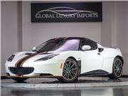 2011 Lotus Evora for sale in Burr Ridge, Illinois 60527