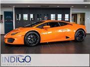 2017 Lamborghini LP580-2 for sale on GoCars.org