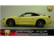 1994 Dodge Stealth for sale in Lake Mary, Florida 32746