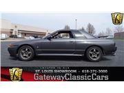 1991 Nissan Skyline for sale in OFallon, Illinois 62269