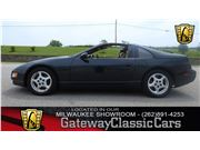 1994 Nissan 300ZX for sale in Kenosha, Wisconsin 53144
