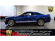 2007 Ford Mustang for sale in Deer Valley, Arizona 85027