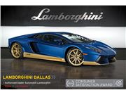 2017 Lamborghini Aventador for sale in Richardson, Texas 75080