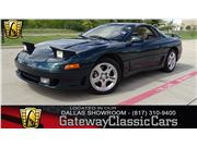 1993 Mitsubishi 3000GT for sale in DFW Airport, Texas 76051