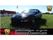 1993 Nissan 300ZX for sale in Memphis, Indiana 47143