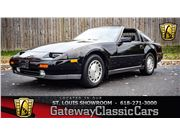 1987 Nissan 300ZX for sale in OFallon, Illinois 62269
