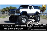 1986 Ford Bronco for sale in Ruskin, Florida 33570