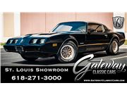 1979 Pontiac Firebird for sale in OFallon, Illinois 62269