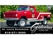 1968 Ford F250 for sale in OFallon, Illinois 62269