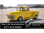 1948 Chevrolet 3100 for sale in DFW Airport, Texas 76051
