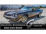 1979 Chevrolet Camaro for sale in Houston, Texas 77090