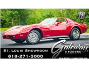 1977 Chevrolet Corvette for sale in OFallon, Illinois 62269