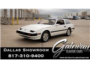 1985 Nissan 300ZX for sale in DFW Airport, Texas 76051