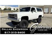 1991 Chevrolet Blazer for sale in DFW Airport, Texas 76051