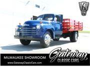 1951 Chevrolet 6500 for sale in Kenosha, Wisconsin 53144