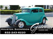 1933 Ford Vicky for sale in Houston, Texas 77090