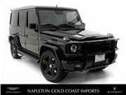 2010 Mercedes-Benz G-Class for sale in Downers Grove, Illinois 60515
