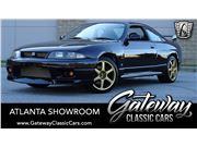 1995 Nissan Skyline for sale in Alpharetta, Georgia 30005