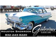 1956 Ford Crown Victoria for sale in Houston, Texas 77090