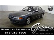 1991 Nissan Skyline for sale in La Vergne