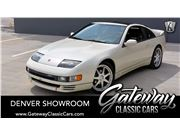 1990 Nissan 300ZX for sale in Englewood, Colorado 80112