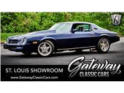 1981 Chevrolet Camaro for sale in OFallon, Illinois 62269