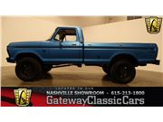 1974 Ford F250 for sale in La Vergne, Tennessee 37086