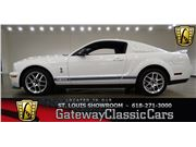 2007 Ford Mustang for sale in O'Fallon, Illinois 62269